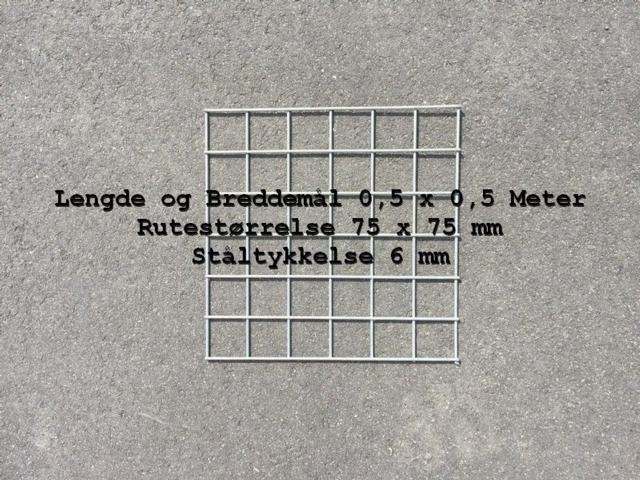 Nett drenerende mur 0.5 x 0.5 m (19248)