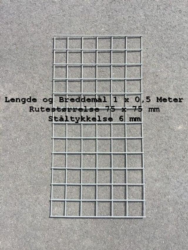 Nett drenerende mur 1.0 x 0.5 m (19249)