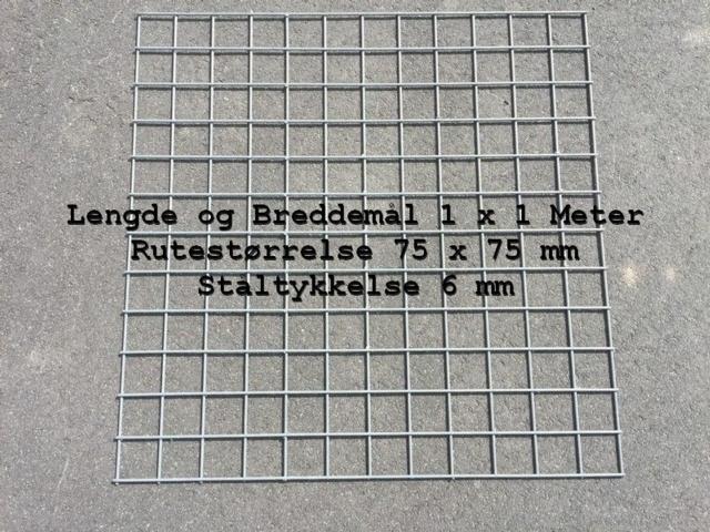 Nett drenerende mur 1.0 x 1.0 m (19250)