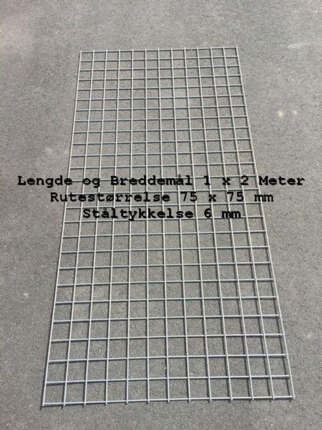 Nett drenerende mur 1.0 x 2.0 m (19251)