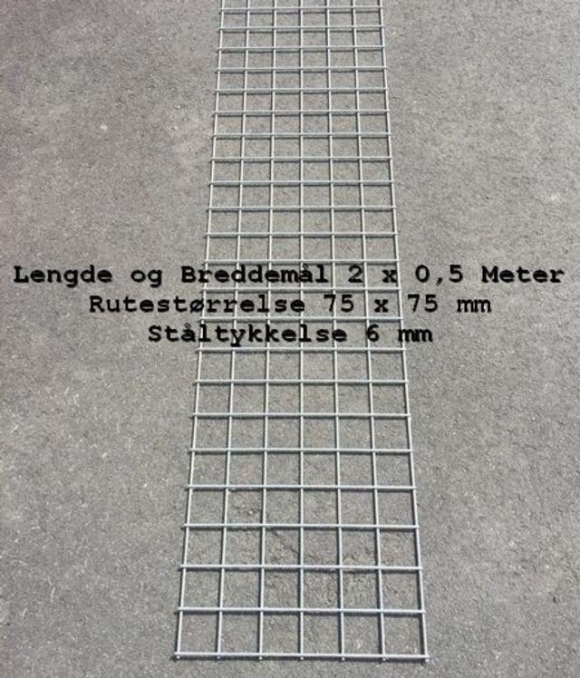 Nett drenerende mur 2.0 x 0.5 m (19252)