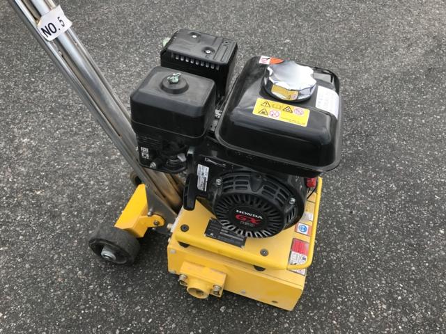 Betongfres MC8E med HONDA GX160 motor